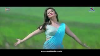 Bangla new movie song,,,, shekare