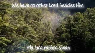 La ilaha il Allah – Mishary Rashid Alafasy [ENGLISH TRANSLATION W/ ARABIC SUBS)