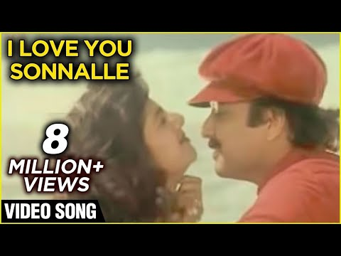I Love You Sonnalle - Ullathai Allitha Tamil Song - Karthik & Rambha video