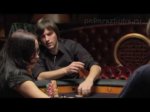 10.Royal Poker Club Tv Show Episode 3 Part 2