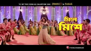 Title Song | বাংলা Lyrics | Jamai420 | Soham | Ankush | Hiran | Payel | Mimi | Nusrat | Ravi Kinagi
