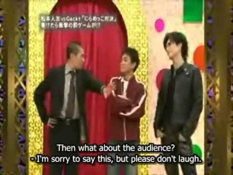 (ENG SUB) Gackt, no laughing contest part 1