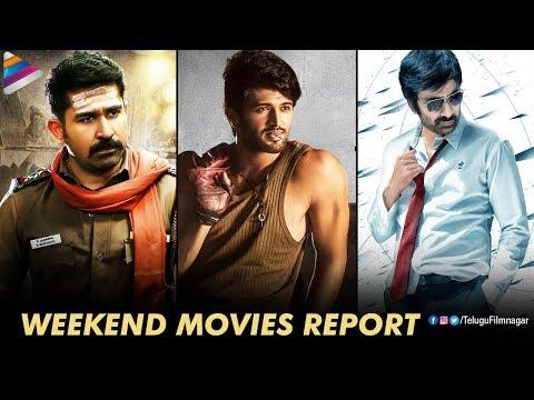 Telugu FilmNagar Weekend Movies Report | Taxiwaala | Amar Akbar Anthony | Roshagadu