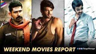 Telugu FilmNagar Weekend Movies Report | Taxiwaala | Amar Akbar Anthony | Roshagadu