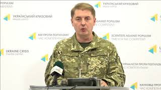 Col. Oleksandr Motuzyanyk, Ministry of Defense of Ukraine spokesperson. UCMC 03.10.2017