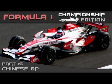 F1 Championship Edition Career Mode Season 2 - Round 16 Chinese Grand Prix