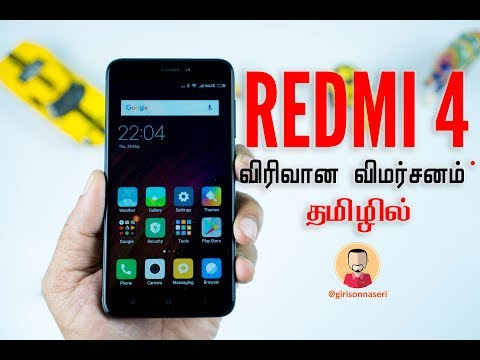 Redmi 4 - Best Entry level mobile | Display, Camera, Performance  Review in Tamil/தமிழ்