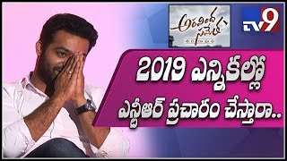 Jr NTR to campaign for TDP in 2019 elections?