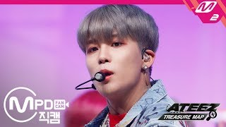 [MPD직캠] 에이티즈 종호 직캠 4K 'ILLUSION' (ATEEZ JONGHO FanCam)|ATEEZ: TREASURE MAP