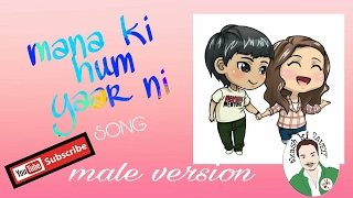download lagu Maana Ke Hum Yaar Nahin Song .... Male Version.. gratis