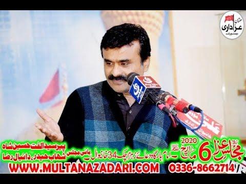 Zakir Qazi Waseem Abbas I Majlis 6 March 2020 I Qasiday And Masiab I