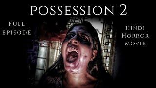 Possession Episode - 2 | Khandhar series | short Horror movie | ghost stories,New Hindi horror movie