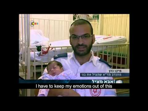 Magen David Adom Hero Dad - MDA volunteer medic, Miko Cohen, saved his 1 month