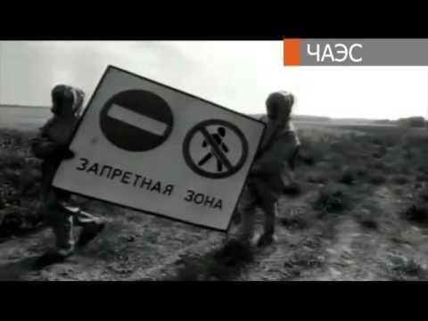 Десна-ТВ: ЧАЭС - 26.04.1986 г.