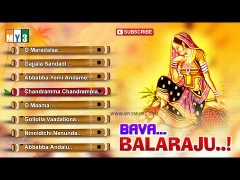 Telangana Folk Teenmaar Songs - bava Balaraju Jukebox video
