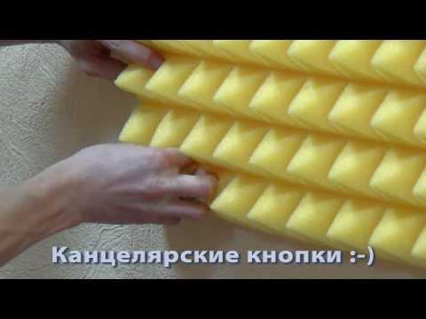 Как сделать поролон дома