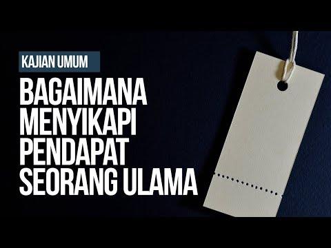 Bagaimana Menyikapi Pendapat Seorang Ulama - Ustadz Ahmad Zainuddin Al-Banjary