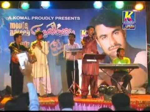 Sindh Ain Sindhi Marhoon Jo By Aamir Sindhi Album 2 Munjha Naseeb...