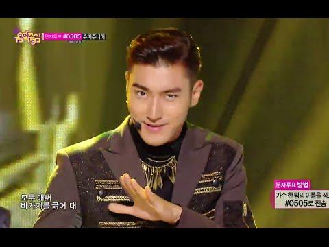 Super Junior - Mamacita, 슈퍼주니어 - 야야야, Music Core 20140913 video