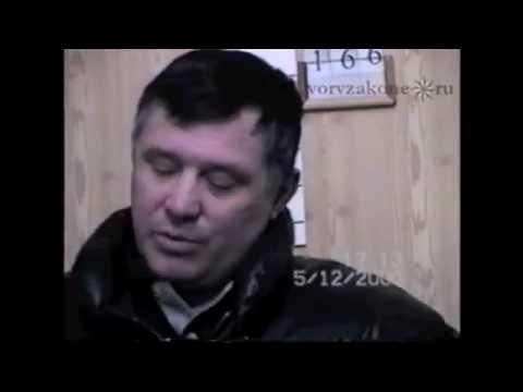 тюменский вор в законе Юрий Тишенков (Ганс)
