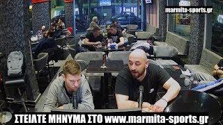 Marmita-live: Στέφανος, Χατζηνάκος & guest (23.05.19) | Marmita-sports.gr