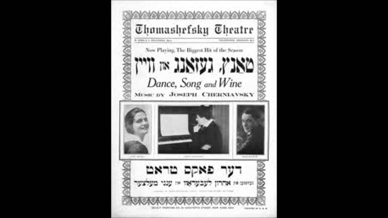 Aaron Lebedeff - Aaron Lebedeff Sings Fifteen Favorites Of The Yiddish Theatre