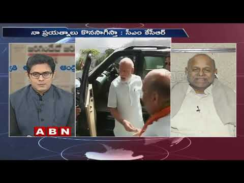 Discussion | KCR Declares Mission after meeting Mamata banerjee | Part 1 | ABN Telugu