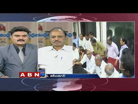Discussion | KCR Comments on Mahakutami | KCR Strategies | Public Point | Part 2 | ABN Telugu