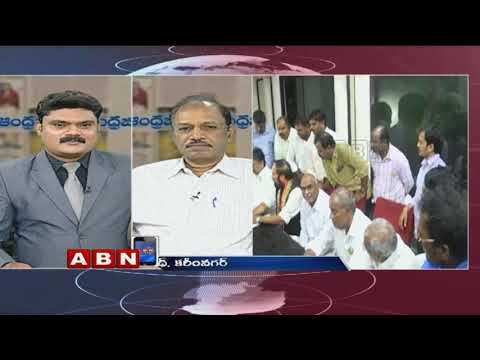 Discussion | KCR Comments on Mahakutami | KCR Strategies | Public Point | Part 2 | ABN Telugu