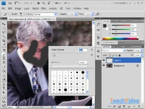 Как сделать цвет кожи одинаковым в фотошопе