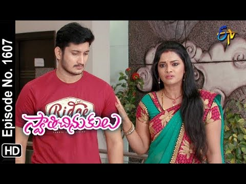 Swathi Chinukulu | 26th October 2018 | Full Episode No 1607 | ETV Telugu