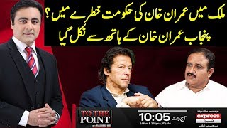 To The Point With Mansoor Ali Khan | 19 January 2019 | Express News