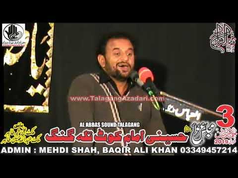 Zakir Ali Khokhar | Majlis 3 Jamad Sani 2019 Talagang |