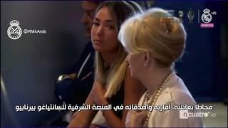 بالدموع.. موراتا يعود للبيرنابيو رسمياً - كواليس التقديم