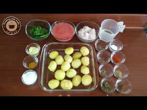 Tasty Dum Aloo | Restaurant Style Dum Aloo | Food Street Style Aloo Curry-Veggie-
