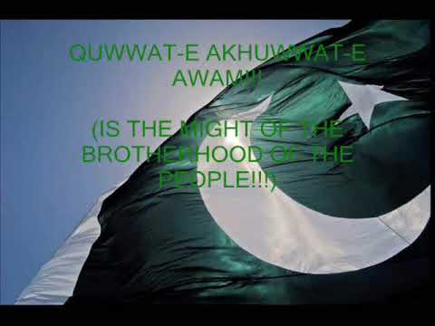 Pakistan National Anthem With Lyrics video
