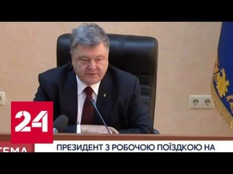 Порошенко надеется, что новый глава Одесской области не будет ездить по заграницам