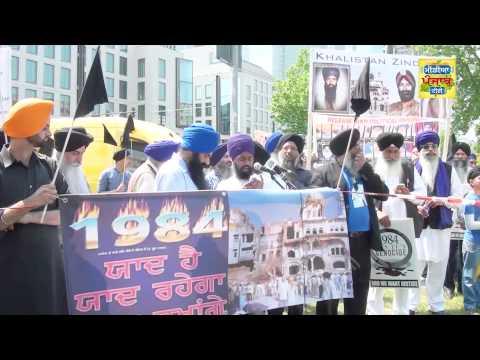 Ros Mujhra 060615 (Media Punjab Tv)