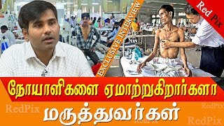 The good doctor vs bad doctors how to identify the good doctors dr karthik tamil news live