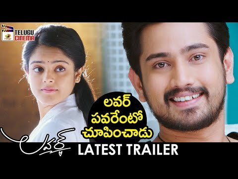 Lover Movie LATEST TRAILER | Raj Tarun | Gayatri Suresh | Dil Raju | #Lover | Mango Telugu Cinema
