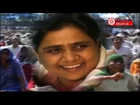 BSP Supremo Mayawati's 60th Birthday