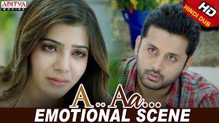 A Aa Scenes || Nithiin Fight For Samantha | Nithiin, Samantha | A Aa