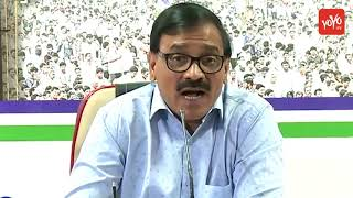 YSRCP Leader Iqbal Commets On Chandrababu Over Nara Hamara, TDP Hamara Slogans | AP News