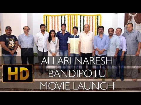 Allari Naresh Bandipotu Movie Launch