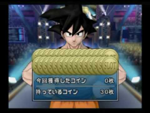Final Boss Vol. 35 Battle Stadium D. O. N