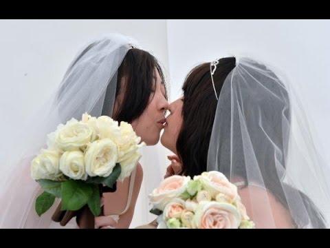 Japanese Lesbian Couple Get Marrried video
