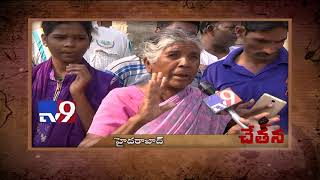 Open drains make Basavataraka Nagar accident prone || Chetana Focus