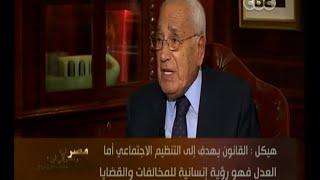 #هيكل |  هيكل : حسين سالم لغز من ألغاز التاريخ السياسي المصري.. ومفتاح ما جرى في تلك الفترة