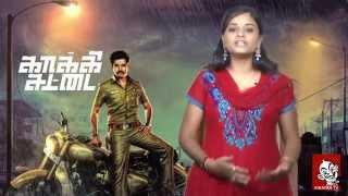 kaththi, elam arivu tamil movie story was stolen