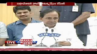 TRS State Committee Meeting in Telangana Bhavan Today | MAHAA NEWS